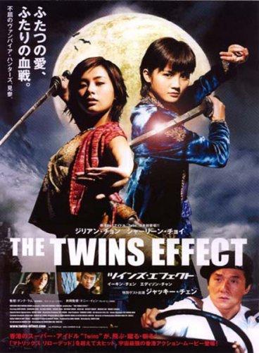 Скачать Эффект Близнецов / Chin gei bin (2003) DVDRip