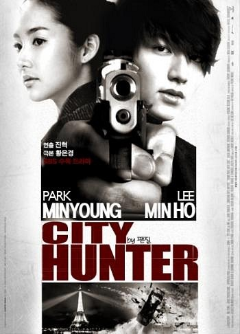 Скачать Городской охотник / City Hunter (1993) DVD9