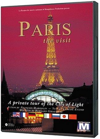 Скачать Экскурсия по Парижу (2002) DVDRip