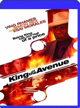 Король Авеню / King of the Avenue (2010) DVDRip